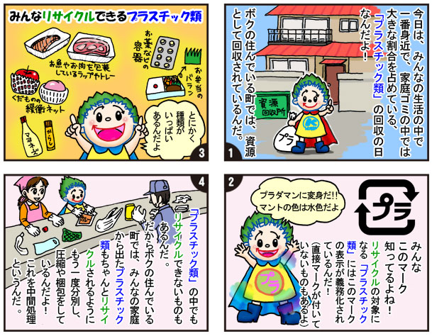 comic10-200903
