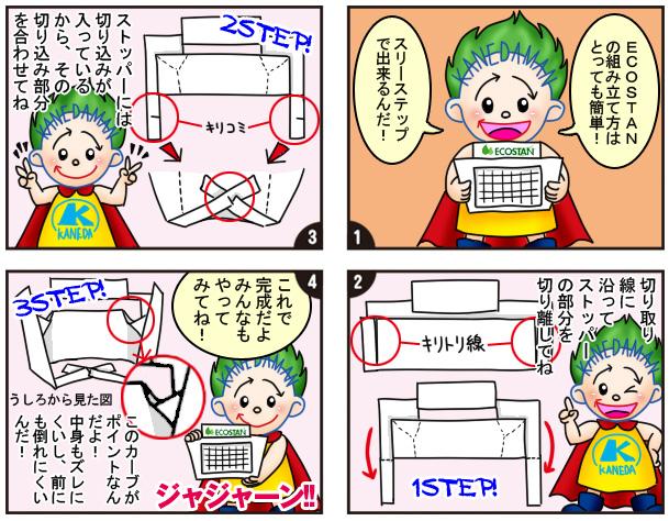 comic24-201007