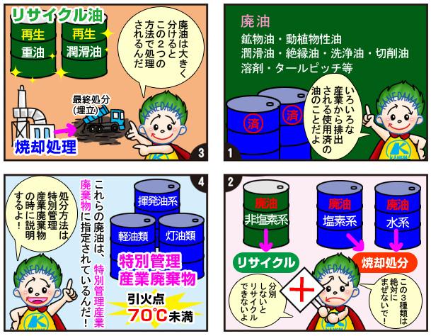 comic26-201009