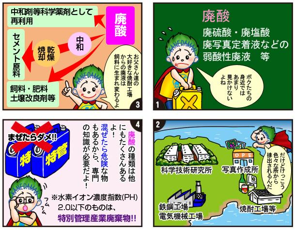 comic28-201101