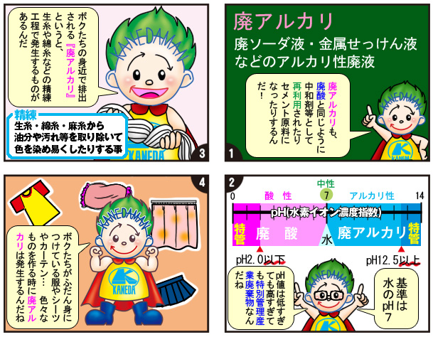 comic30-201103